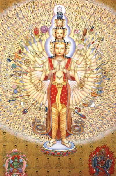 Avalokiteshvara: one-made-of-many